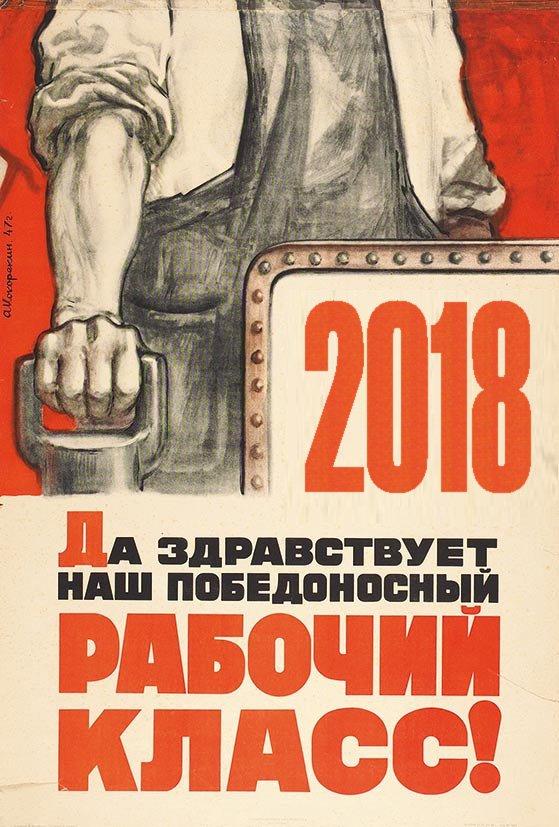 Открытки пролетариат, няня вас любит