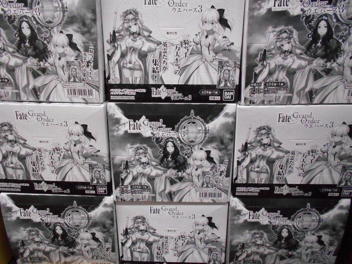 Fate/Grand Orderウエハース3に関する画像12