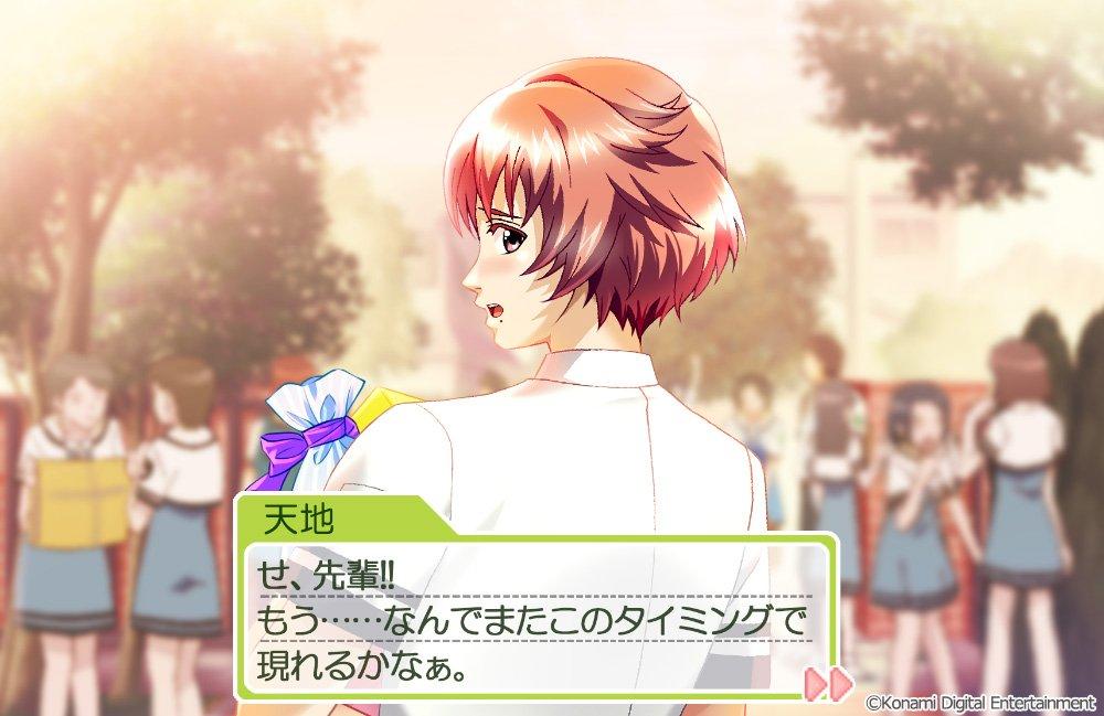 本日6月6日は、ときめきメモリアル Girl's Side 2nd Seasonの天地翔太くんの誕生日です。