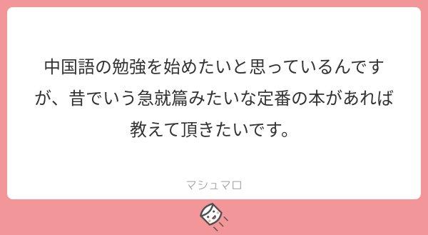 """読書猿『独学大全』9刷 合計16万部(紙+電子) on Twitter: """"ご存じ ..."""