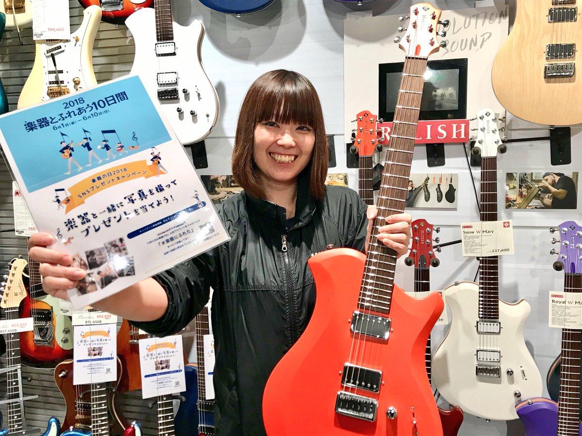 店 梅田 三木 楽器