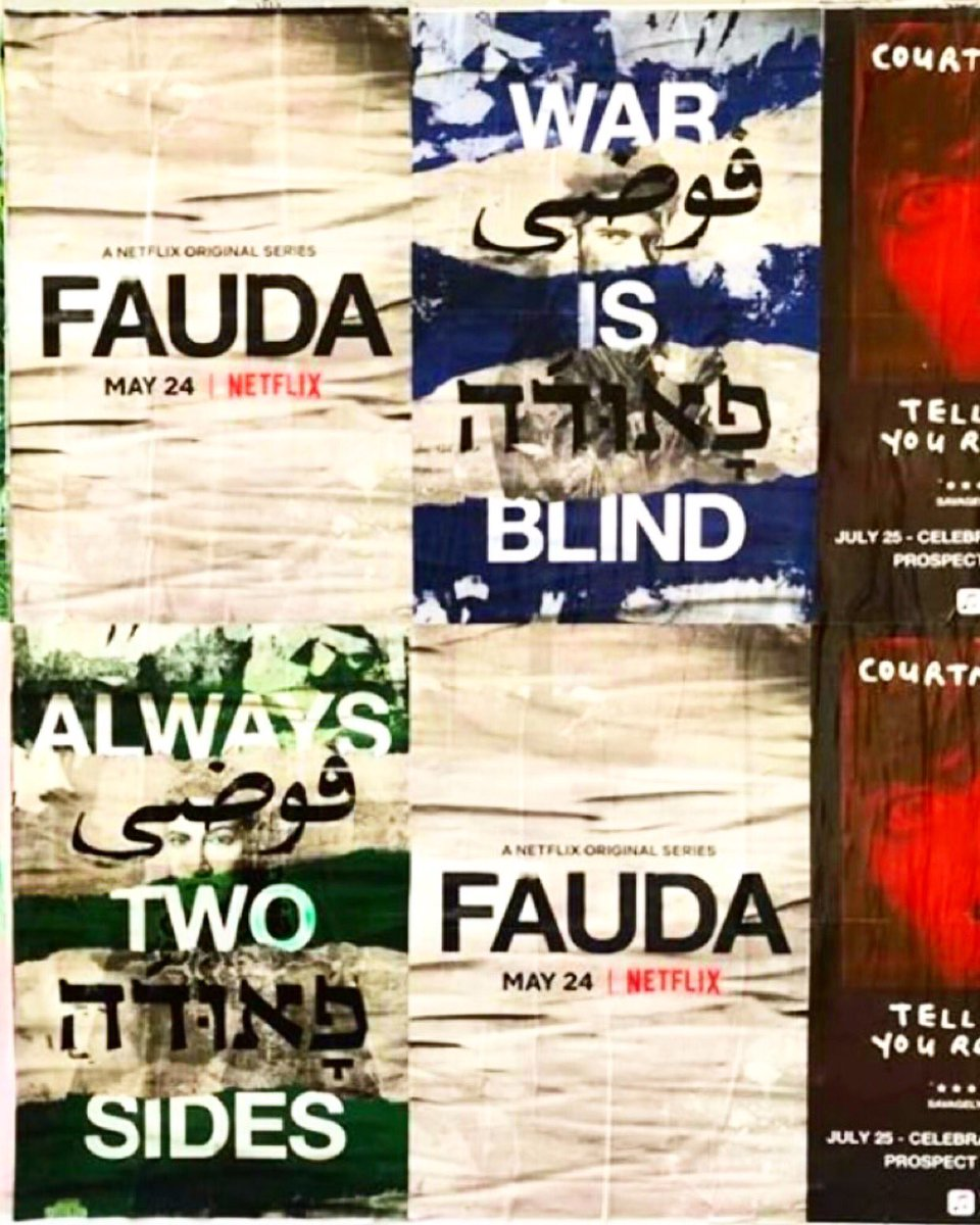 Fauda Official (@FaudaOfficial) | Twitter