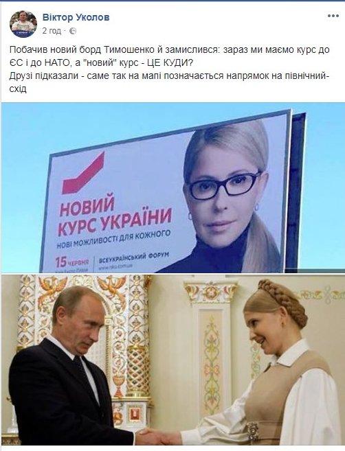 """Порошенко подписал закон о нацбезопасности: """"Мы твердо подчеркиваем курс Украины в НАТО и ЕС"""" - Цензор.НЕТ 40"""