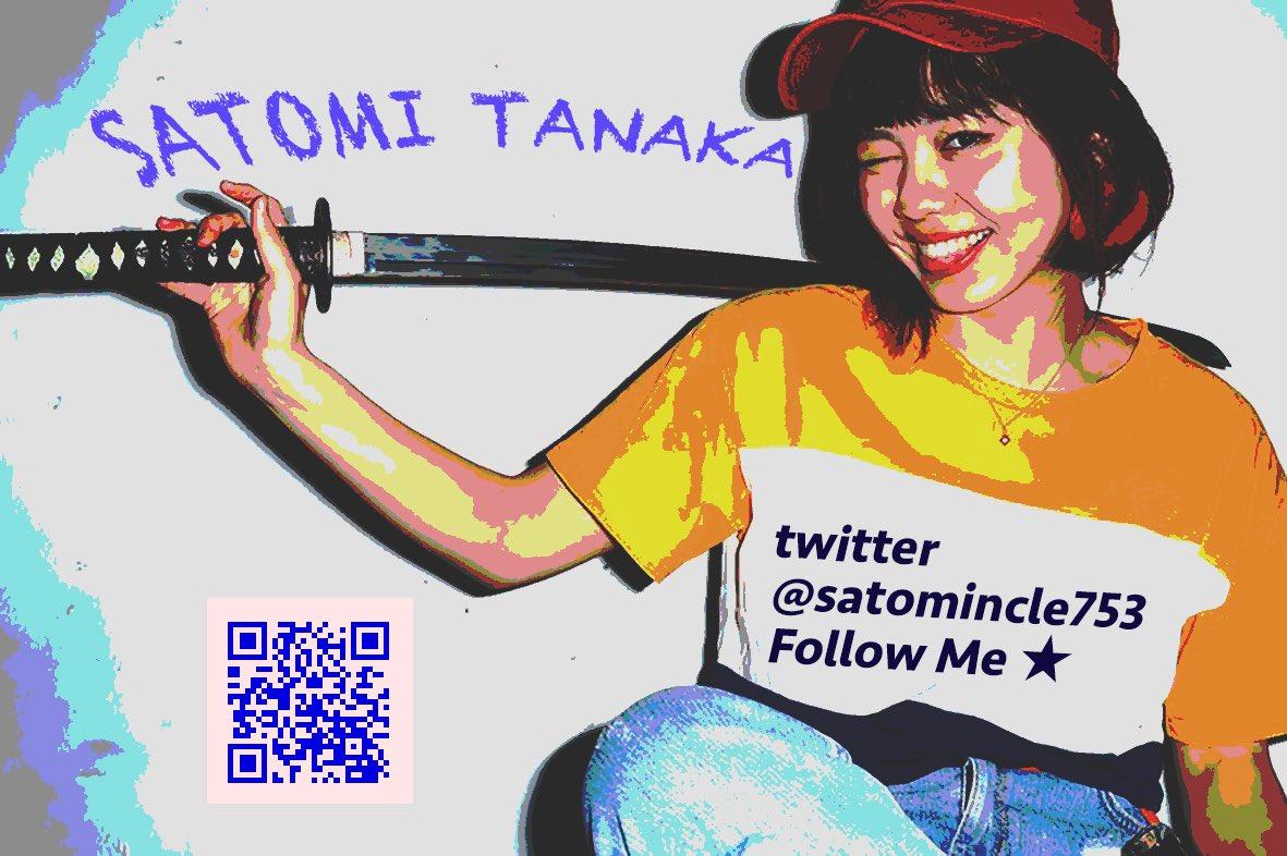 田中里実 hashtag on Twitter