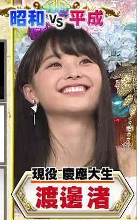 "城丸香織 on Twitter: ""#潜在能力テスト #渡邊渚… """