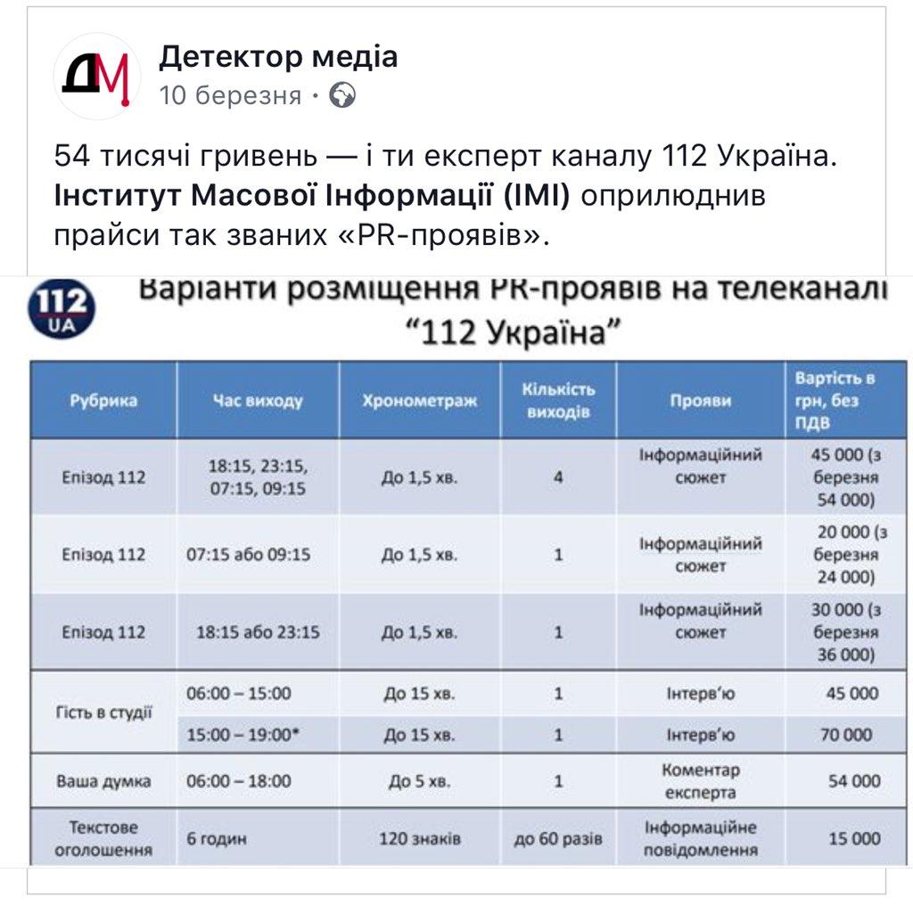 """""""Значна кількість журналістів захищають наш суверенітет"""", - Порошенко провів зустріч із працівниками ЗМІ та вручив їм нагороди - Цензор.НЕТ 5904"""