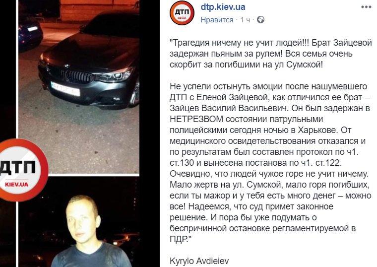 Полиция признала обоснованными требования одесситов, перекрывших место смертельного ДТП на Тираспольском шоссе - Цензор.НЕТ 4270