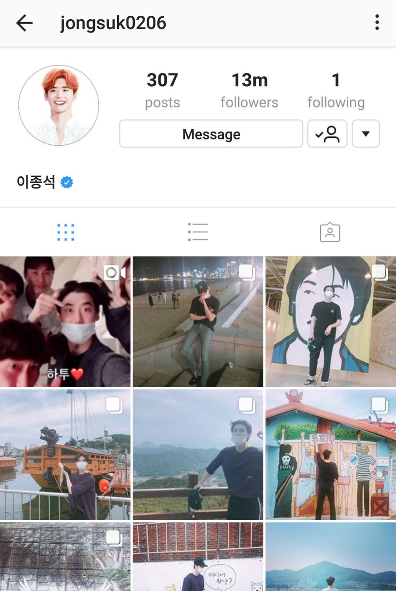 Lee Jong Suk Instagram Followers - How To Look At Someones Private