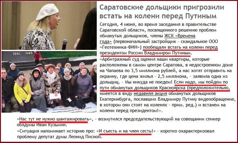 Путін порівняв окупацію Донбасу із ситуацією в Чечні - Цензор.НЕТ 8743