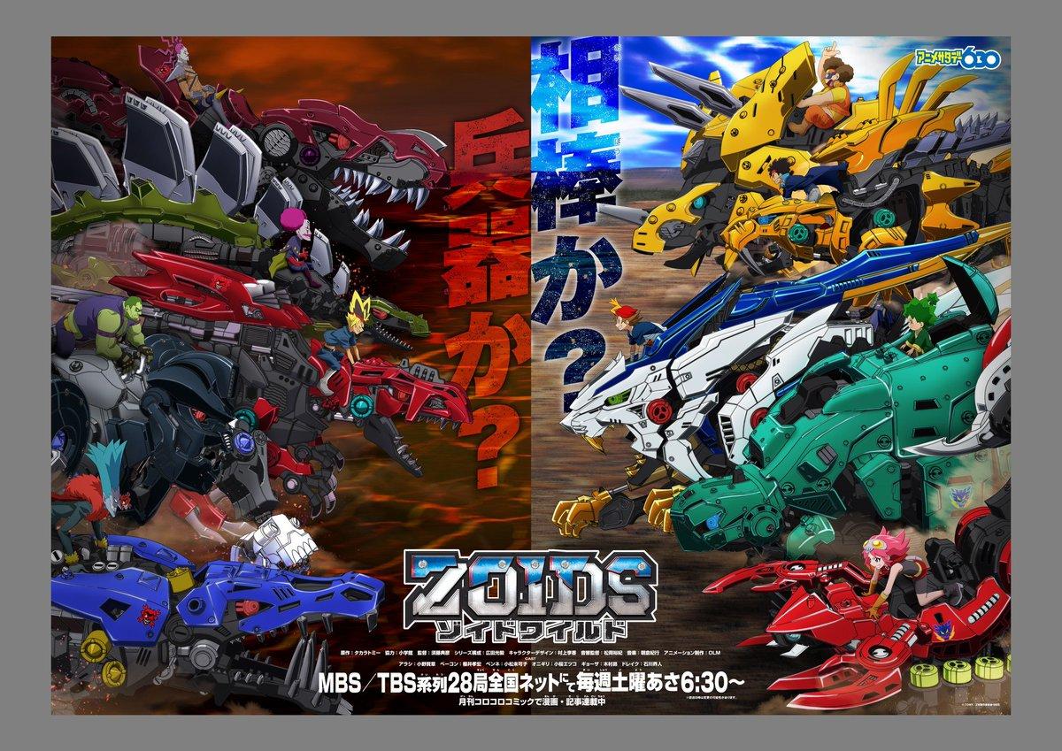 ZOIDS ゾイドワイルド ZW07 クワ―ガに関する画像9