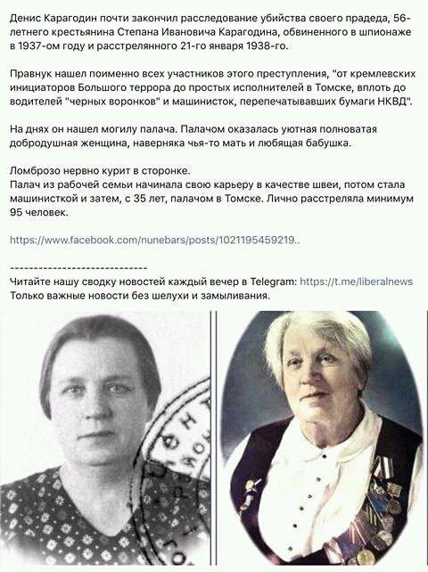 За секретним наказом у Росії знищують архіви про в'язнів ГУЛАГу, - історики - Цензор.НЕТ 4073