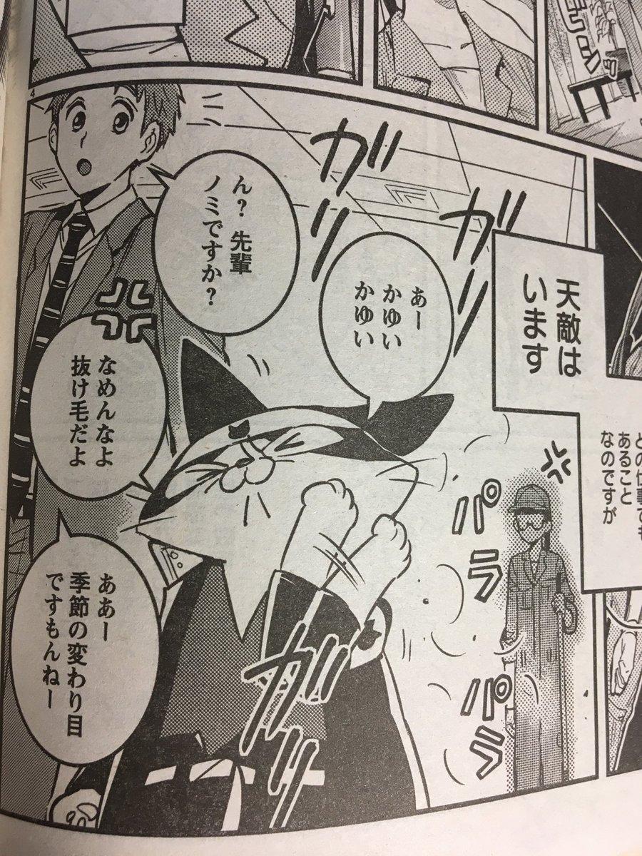 チョロ い 上司 [スタジオN.BALL (針玉ヒロキ)]