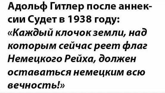 Путін порівняв окупацію Донбасу із ситуацією в Чечні - Цензор.НЕТ 3898