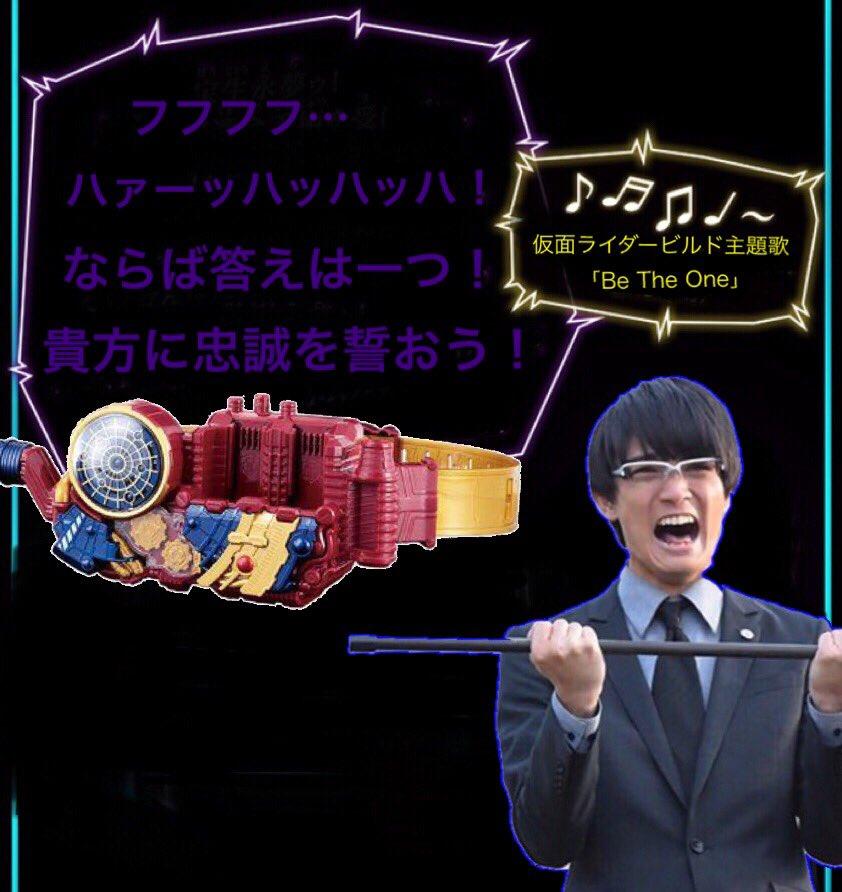 仮面ライダービルド 変身ベルト DXエボルドライバーに関する画像10