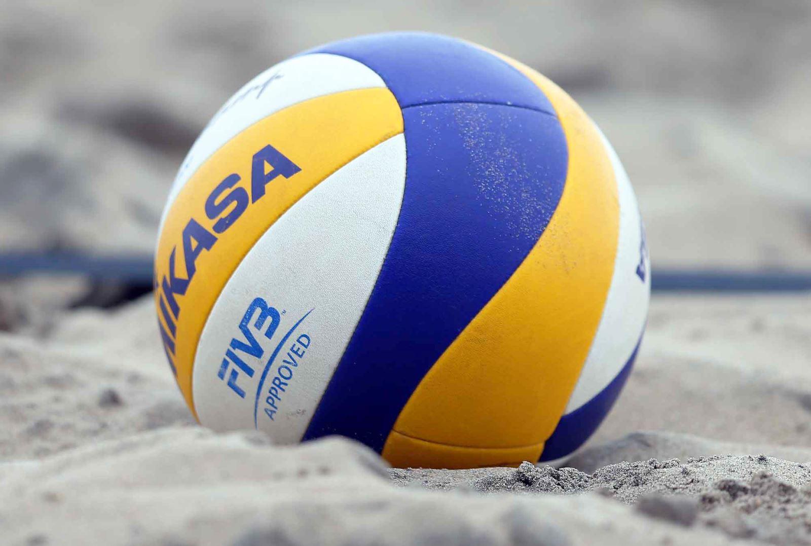 Для любимого, волейбольный мяч картинки красивые