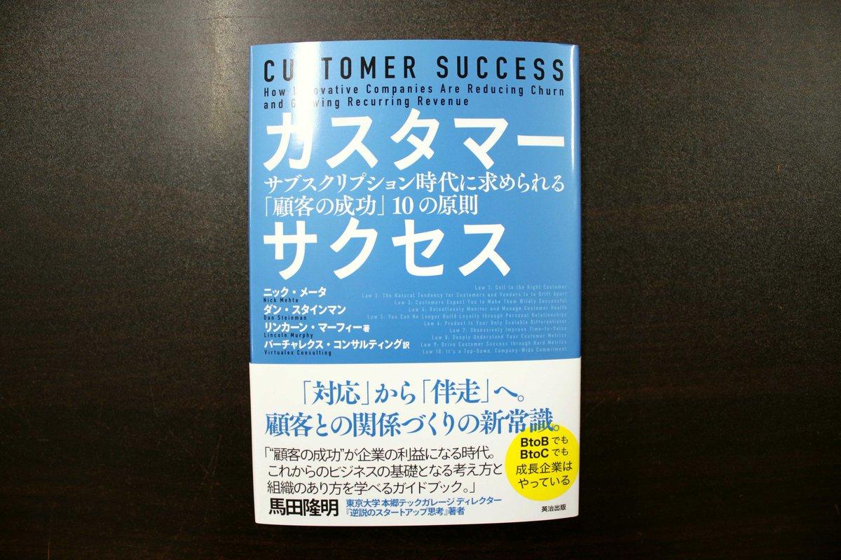 青山ブックセンター本店 on Twit...
