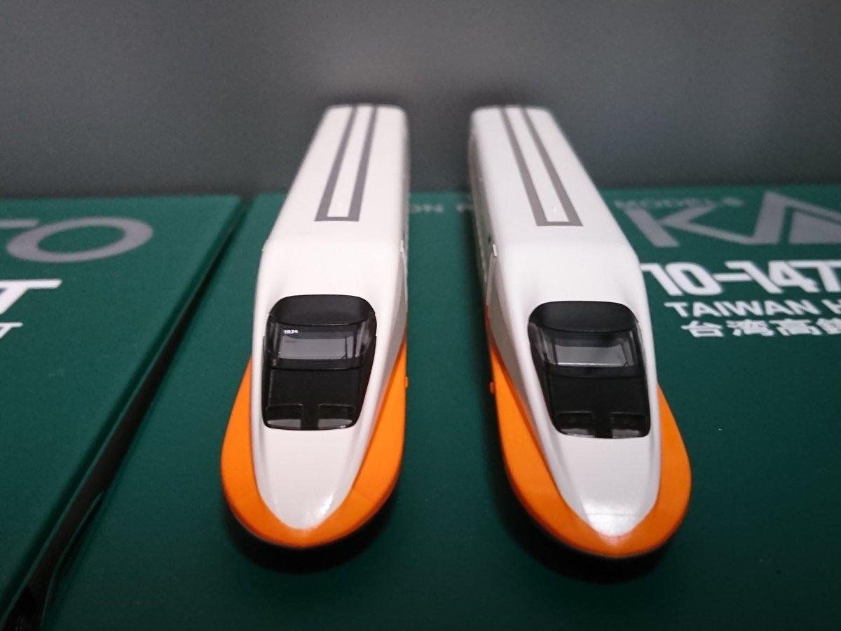 KATO Nゲージ 台湾高鐵700T 6両 増結 セット 特別企画品 10-1477 鉄道模型 電車に関する画像1