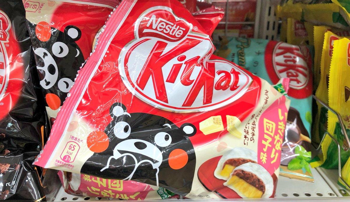 Mondo Mascots On Twitter Kumamon Appears On The New Sweet Potato
