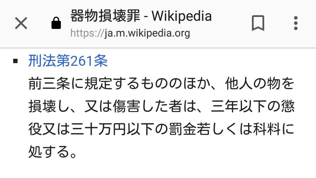 """つつじ@駅メモ on Twitter: """"電..."""