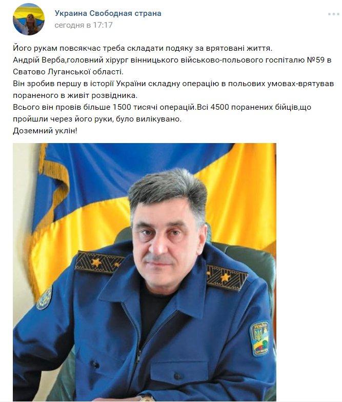 Прапор України на висоті 72 метри в Дніпрі - це не останній елемент нашої патріотичної програми, - Голик - Цензор.НЕТ 6408