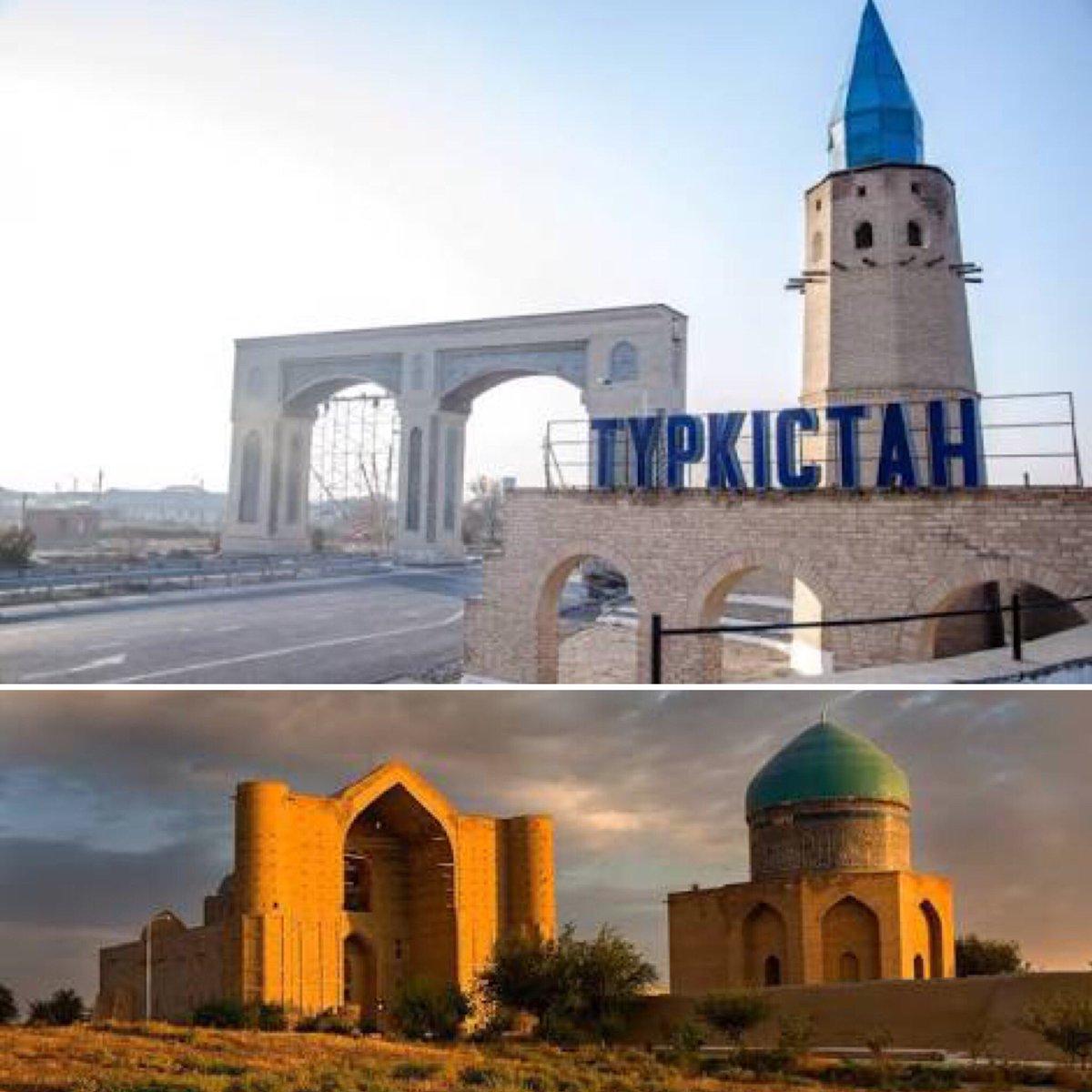 тем, картинки туркестан въезд в город каталогов эссенс находится