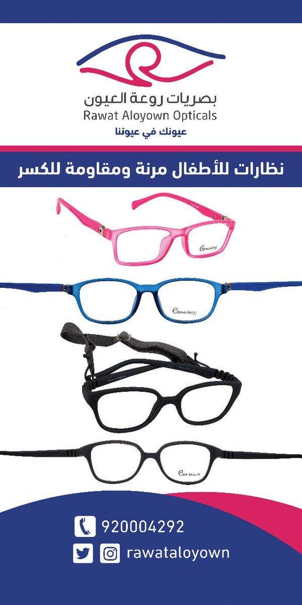 ba461afbe عاجل حفرالباطن on Twitter: