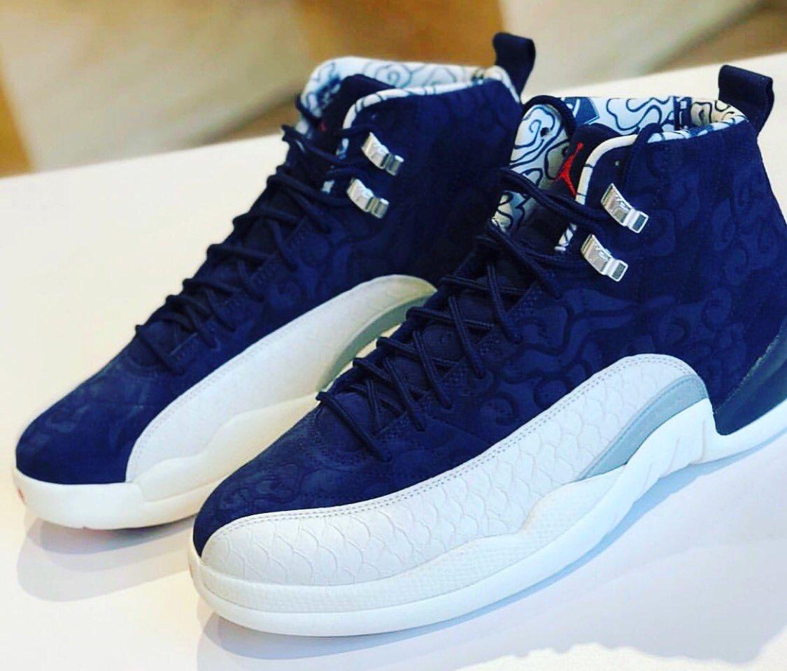 premium selection 6b427 fa0a2 Sneaker Authenticators on Twitter:
