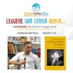 Image for the Tweet beginning: La Tagliatrice di Vermi innaugura