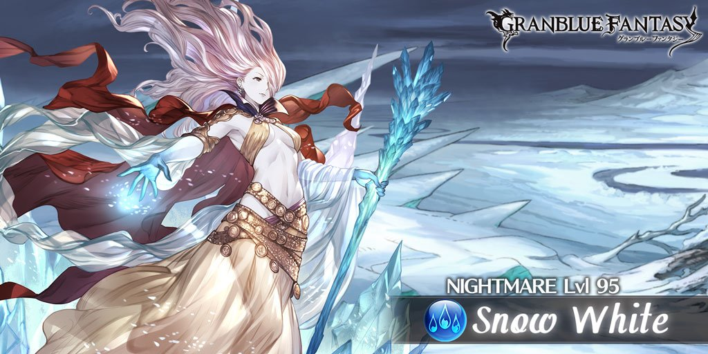 8F1A89B6 :Battle ID I need backup! Lvl 95 Snow White <br>http://pic.twitter.com/XRNMiB4wCs