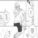 恋人気分を味わえちゃう!甘い降谷零との夢漫画