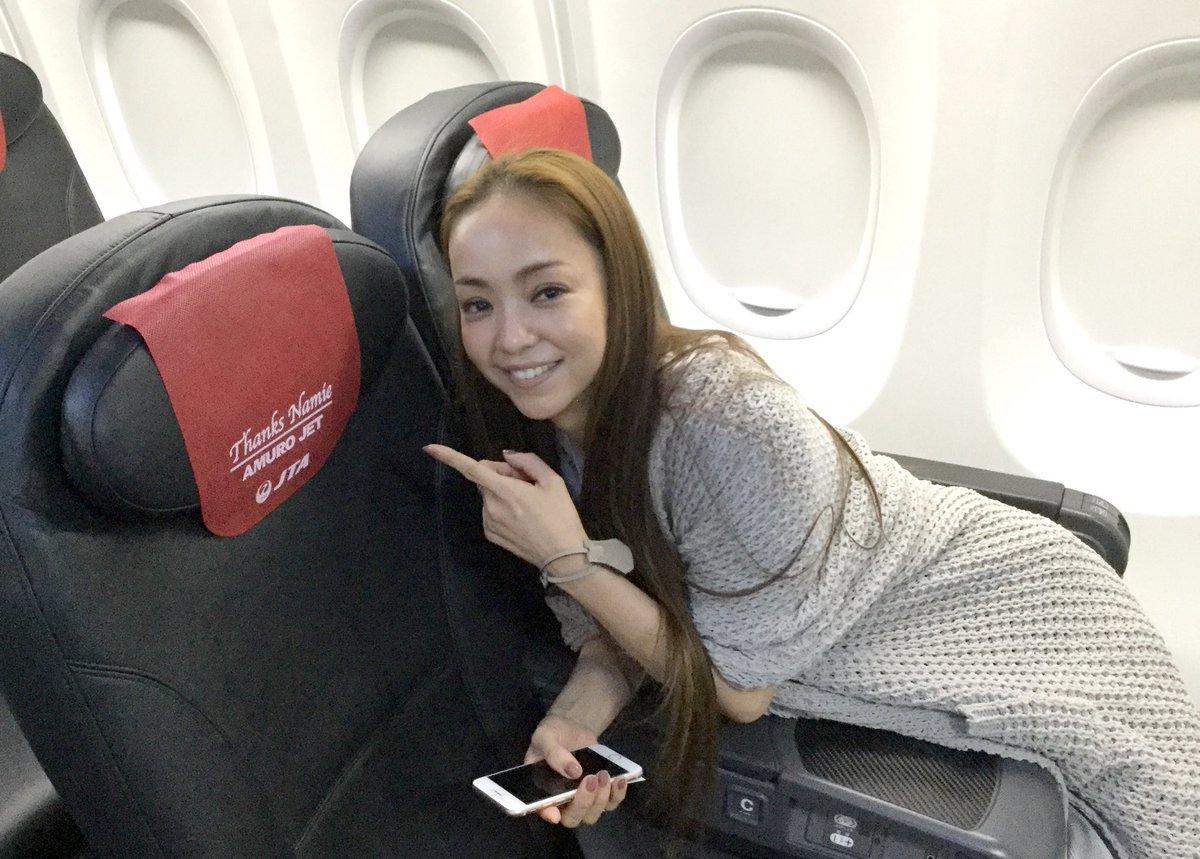 ご搭乗ありがとうございます🎉🎉🎉  #amurojet  #安室奈美恵  #安室ちゃん