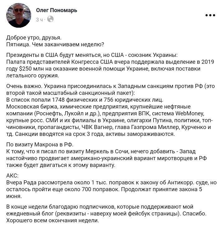 Миротворці ООН мають замінити російські війська на Донбасі, - Волкер - Цензор.НЕТ 2662