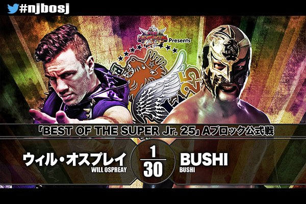 "Coming up tomorrow evening! Tickets Information about ""BEST OF THE SUPER Jr.25 in Aichi"" on May 26, 2018  https://www. njpw1972.com/27874  &nbsp;   #njpw #njbosj<br>http://pic.twitter.com/mLTIccyC6l"