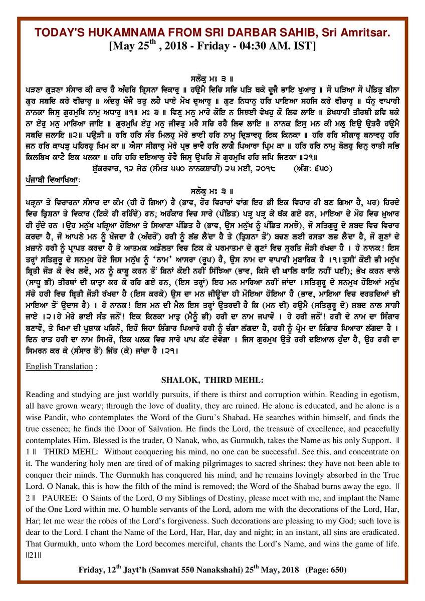 Live Gurbani Gurudwara – Meta Morphoz