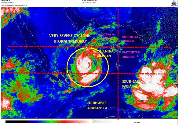 Seguimiento destructivo ciclón Mekunu DeAsSSPU0AEKTCm