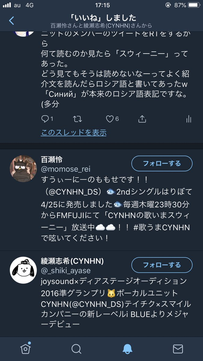 あみだくじ・デラックス on Twit...