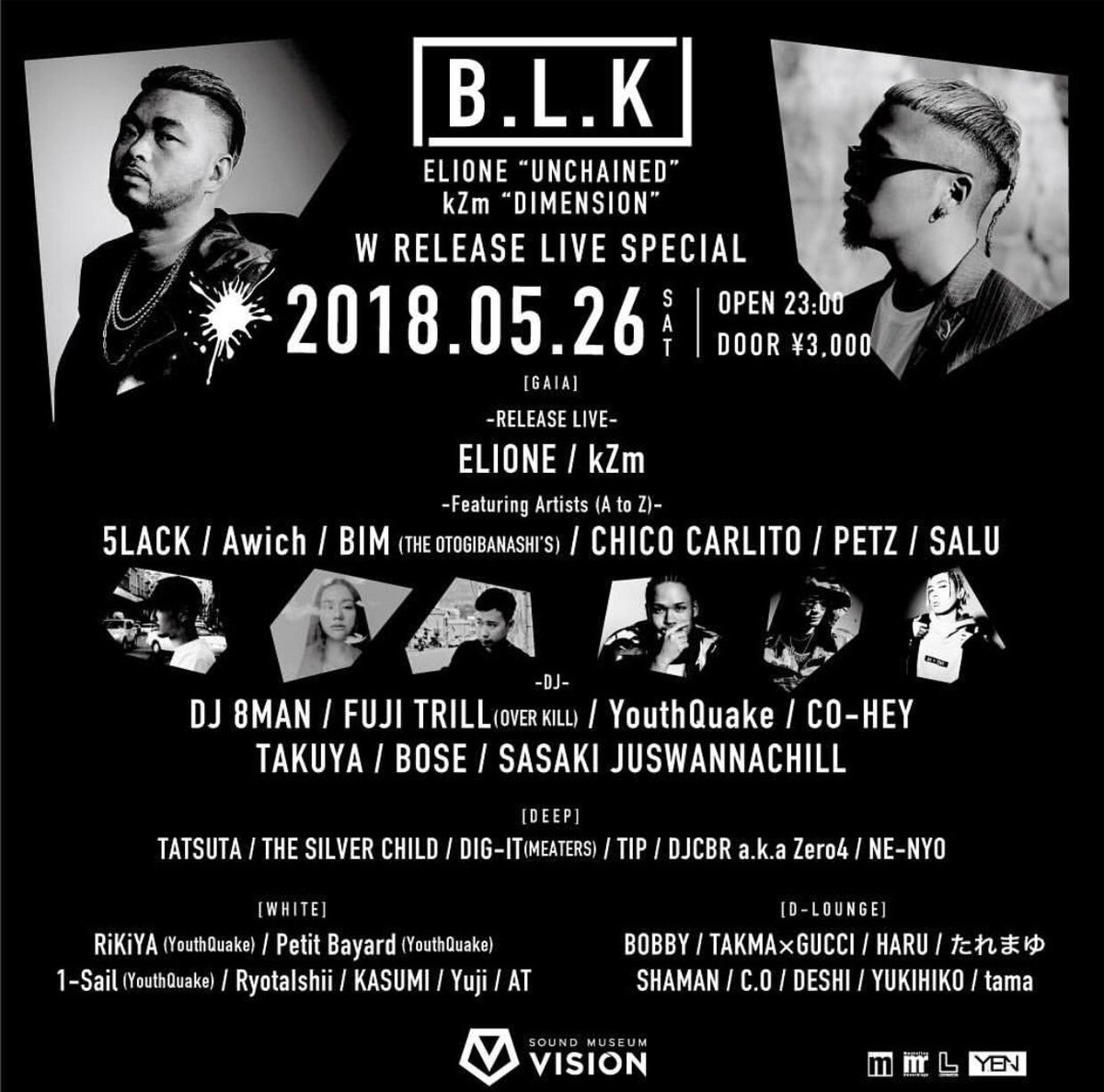 "★Pick5/26EventPush★【""B.L.K-ELIONE""UNCHAINED"" / kZm""DIMENSION"