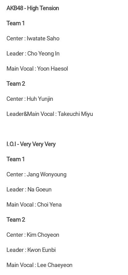 [DISCUSSION] Official Produce 48 Thread - Page 2 DeB5WgaVwAE_S18