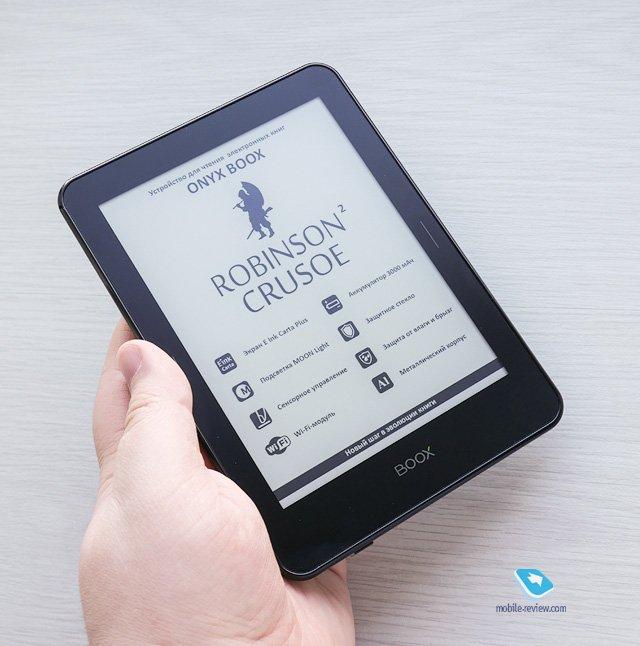 download ОЗДОРОВИТЕЛЬНЫЙ МАССАЖ