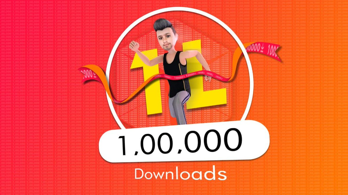 download Il trionfo