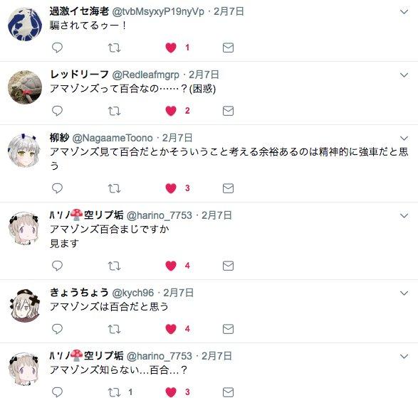 """ハリノ on Twitter: """"これが真実..."""