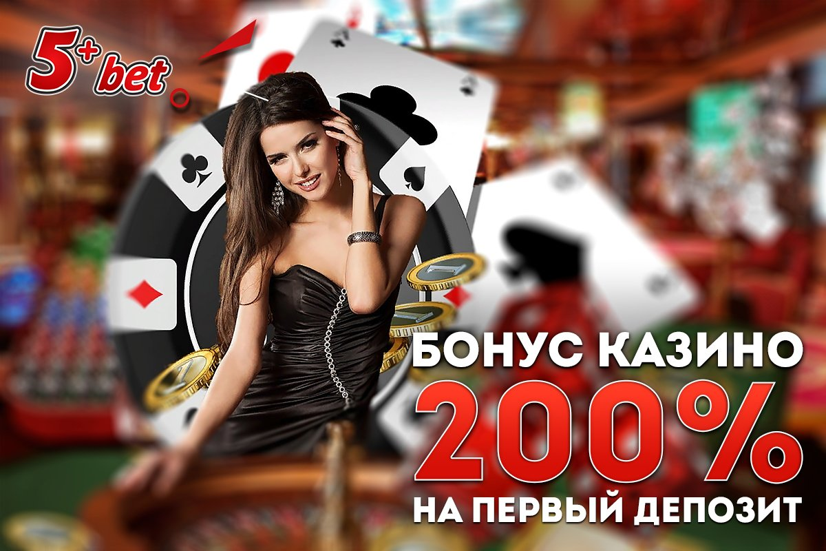 казино азино777 бездепозитный