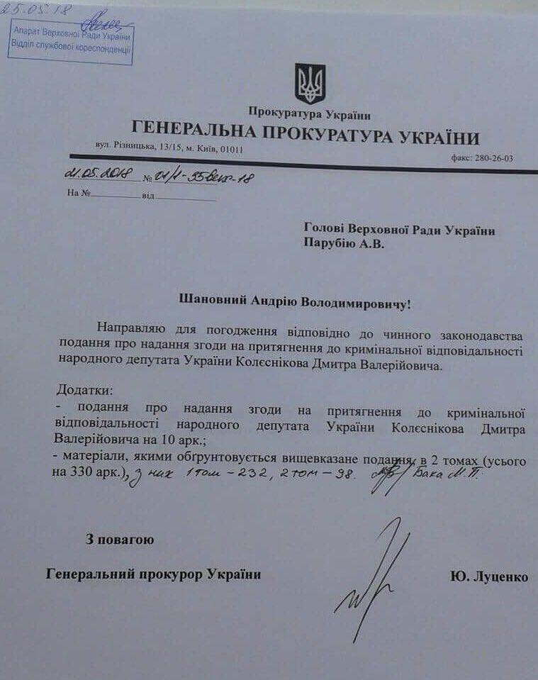 Гаага стає для Путіна дедалі реальнішою. Росія мусить відповісти за свої дії та за війну на Донбасі, - Ірина Геращенко - Цензор.НЕТ 7037