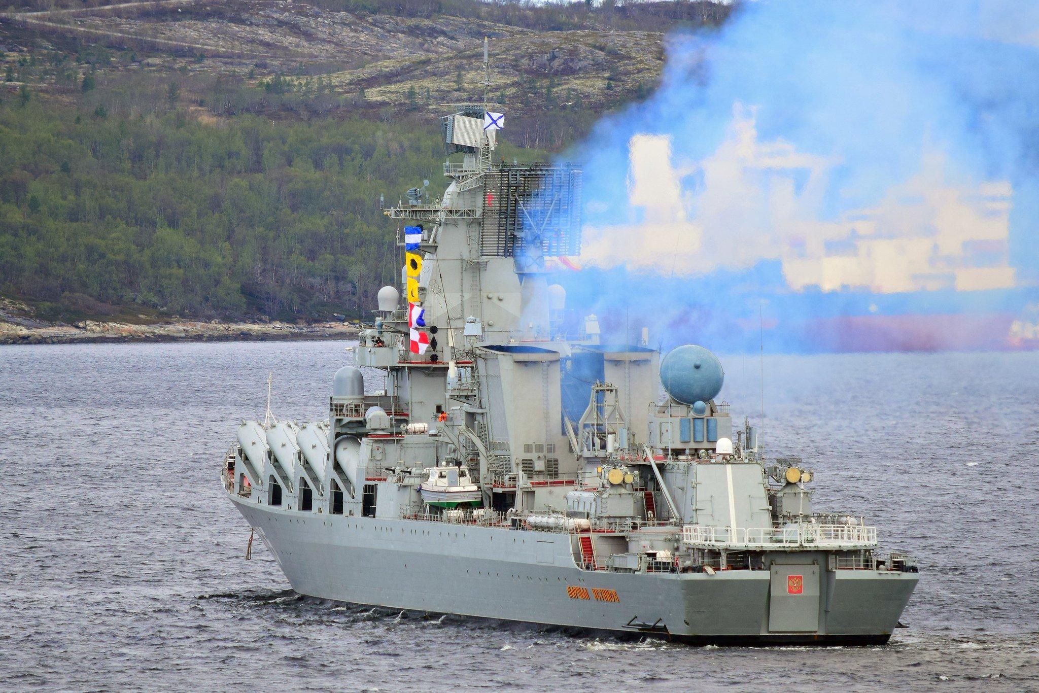 процедуры ракетный крейсер маршал устинов фото как только