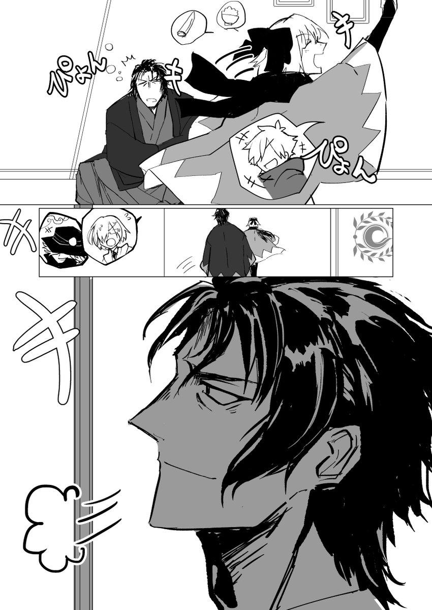 ぐだぐだ明治維新のメインストーリー、そろそろクリアした方も多いだろうところで、去年描いた土方さんと沖田さんの漫画置いときます