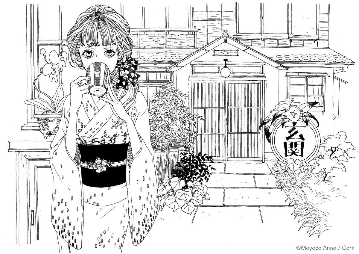 安野モヨコ On Twitter シュガルンの塗り絵たくさんのご参加