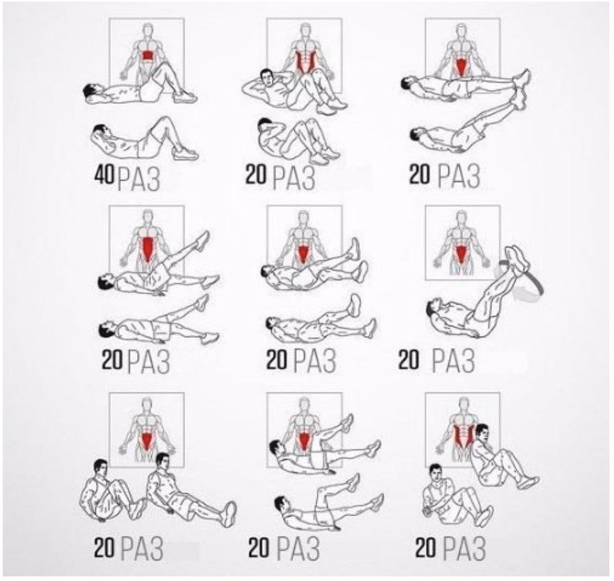 Надписью класс, пресс в картинках упражнения