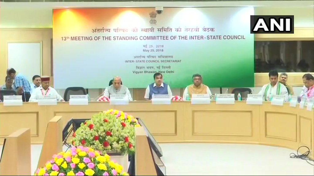 13th meeting of the Standing Committee of the Inter-State Council (ISC) held in #Delhi, headed by Home Minister Rajnath Singh.