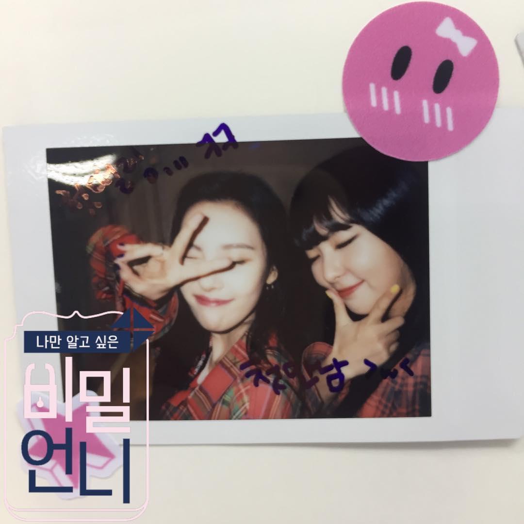 Official Secret Unnie(비밀언니) Thread - Variety Shows - OneHallyu