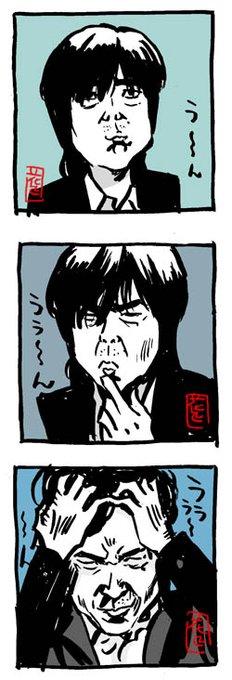 漫画 宮本から君へ